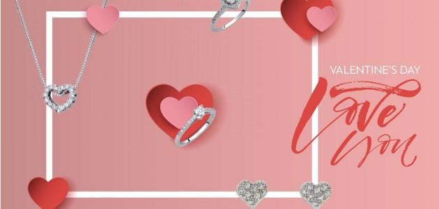 Valentine's day: Ανακαλύψτε τα δώρα που θα την ξετρελάνουν