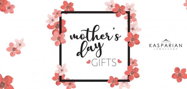 Μοναδικές ιδέες για τη γιορτή της μητέρας