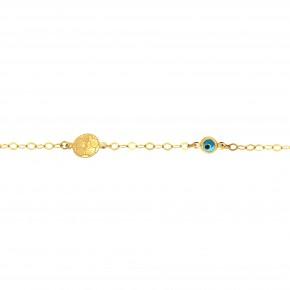 Βραχιόλι 9K χρυσό με μάτι στρόγγυλο και μπάλα