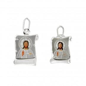 Μενταγιόν λευκόχρυσος πάπυρος με τον Χριστό Small
