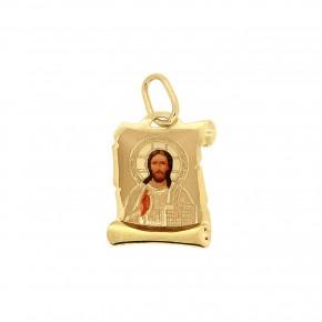 Μενταγιόν χρυσός πάπυρος με τον Χριστό Small
