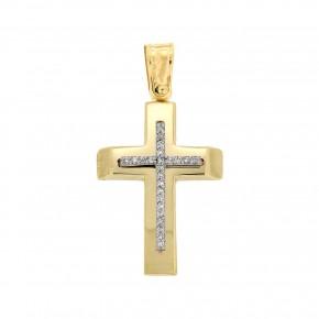 Σταυρός με διαμάντια χρυσός γυαλιστερός