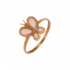Δαχτυλίδι Smalto ροζ πεταλούδα