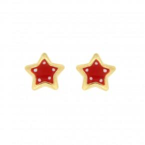 Σκουλαρίκια αστέρι κόκκινο smalto